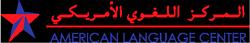 American-Language-center-web